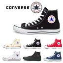 Converse-hi-1