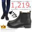 【送料無料/あす楽】ショートブーツ レディース サイドゴア ブーツ ローヒール 黒 雨の日 雪 kk-6160
