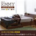 【23日迄全品5倍】ベッド ベッドフレーム シングルベッド セミダブルベッド ダブルベッド ベット シングル セミダブル ダブル 収納付き 木製ベッド コンセント付き 収納ベッド 引き出し付きベッド 商品名:エミー