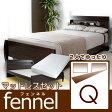 【送料無料】【マッレスセット】フェンネル3ベッド すのこベッド/クイーンサイズクイーン クイーンサイズ 木製ベッドフレームダーク色ベッドフレーム