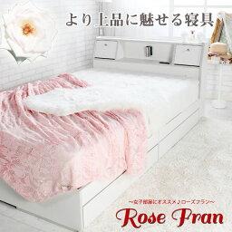 【送料無料】ベッド 引出付きベッド ベッドフレーム フランローズ ホワイト色 シングルサイズ セミダブルサイズ ダブルサイズ クイーンサイズ LED照明 フラップテーブル コンセント付 ベッド