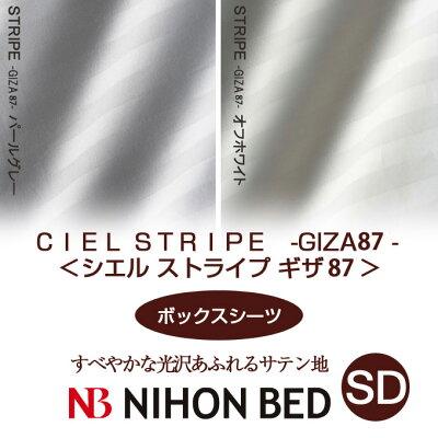 �����ܥ٥åɡ�SpecialPrice!20%off!��Կ����ߤʤ��س��25%off!!�ãɣţ̣У̣��Σ�-GIZA45-�����륹�ȥ饤�ץ���45�ʥܥå���������)��SD��������