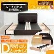 【送料無料】 木製ベッド フレーム ダブルサイズ (マットレス別売)選べる2カラー ダーク色 ナチュラル色アンゼリカ3 キャビネット両側引き出しすのこ収納BED