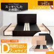 【送料無料】 木製ベッド フレーム ダブルサイズ (マットレス別売)選べる2カラー ダーク色 ナチュラル色アンゼリカ3 フラット両側引き出しすのこ収納BED