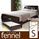 【期間限定全品5倍】【送料無料】フェンネル3 ベッド すのこベッド/シングルサイズシングル シングルベッド 木製ベッドフレーム(マットレス 別売)ダーク色ベッドフレーム