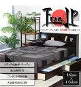 【国産】 ベッド シングル セミダブル ダブル クイーン 引出付きベッド ベッドフレー
