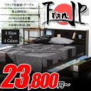 【スマホエントリーで10倍】【国産】引出付きベッド ベッドフレーム フランJP シングルサイズ セミ
