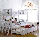 木製3段ベッド スライド式 ベッド 木製 3段ベッド 二段ベ...