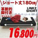 【平日限定ポイント2倍】【送料無料】ベッド 脚付きマットレスショート丈 ショート 小