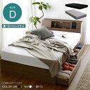 【今夜6H限定P5倍】【マットレスセット】ベッド ダブル ダブルベッド 引出付きベッド 選べる マットレスセットダブルサイズ照明 フラップテーブル コンセント USB付 棚 フランUSB