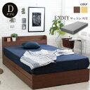 ベッド ベッドフレーム ダブルベッド ベット ダブル 収納付き 木製ベッド コンセン