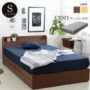 ベッド ベッドフレーム シングルベッド ベット シングル 収納付き 木製ベッド コン