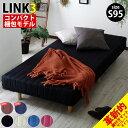 ベッド 脚付きマットレス 幅95cm シングル シングルサイズ シングルベッドボンネルコイル マット...