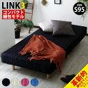 【4時間ポイント5倍】ベッド 脚付きマットレス 幅95cm ...