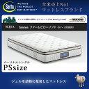 サータ ベッドマットレス パーソナルシングルサイズiSeries ファームピローソフト 1トップ5