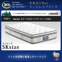 サータ ベッドマットレス セミキングサイズiSeries スイートピローソフト 2トップ3ゾーン平