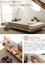 ピアット 北欧調ベッドベッドフレーム(マットレス別売)W140サイズ【BED ベッド ベット】ベッドフレーム