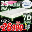 リンク 脚付きマットレスベッドセミシングル シングル セミダブル ダブルサイズSサイズ/SDサイズ/Dサイズ脚付マットレス