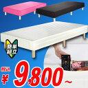 【送料無料】【開梱設置付き】ベッド シングルベッド 脚付きマットレスベッド セミダブル & ダブル
