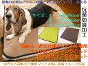【数量限定】高齢犬/老犬介護マット本体用パイル素材キルティングパッド同色2枚セット 抗菌防臭加工サイズ中 約80x80cm