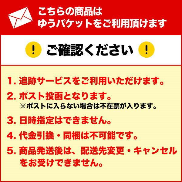 【ゆうパケット対応】pedag ペダック イン...の紹介画像2