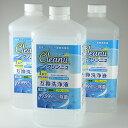 クリンニュ ブラウンシェーバー クリーン&リニューシステム用 互換洗浄液 カートリッジ 約18個分 1リットルx3ボトル ブラウン洗浄液の互換品です。