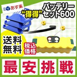 バッテリー フィルター シリーズ エッジクリーニングブラシ