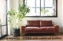 RoomClip商品情報 - 【エントリーでポイント10倍 3/21 20:00〜3/26 01:59】 a. depeche アデペシュ VIDER sofa camel oil leather ヴィデル ソファ キャメル オイル レザー