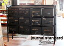 RoomClip商品情報 - journal standard Furniture ジャーナルスタンダードファニチャー GUIDEL 12 DROWERS CHEST WIDE ギデル 12 ドロワーズチェスト ワイド ヨコ型