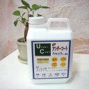 珪藻土ケイソウくん専用アンダーコート 2L 壁 塗り壁 壁材...