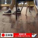 【日本製 3ケース割引 6畳分】WAGIC フロアタイル シールタイプ 接着剤不要 置くだけ 貼る ZWD819 のり付き 床材 白 大理石 ストーン 木目 フローリング 塩ビタイル DIY リフォーム 部屋 壁 クロス 壁紙 店舗内装 サンゲツ