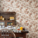 壁紙 のりなし 生のりなし クロス ルノンFRESH2016-2019Disney RPS1228 ディズニー キャラクター 壁 壁材 日本製 保護 補修 傷 傷防止 防汚 おしゃれ DIY 模様替え 貼り替え リフォーム リメイク お部屋 インテリア 楽天 通販■