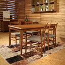 商品名|REJERO リジェロ ダイニングセットカラー| チーク レッドブラウン色テーブルサイズ| 幅 150 奥行80 高さ72cm北欧テイスト ウレタン塗装