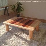 ・レイ 120 ローテーブル※こたつタイプもあります。・北欧 テイスト モダンデザイン・和 ミッドセンチュリー スタイル・木製 リビングテーブル 折りたたみ 折れ脚・おしゃれ 座卓