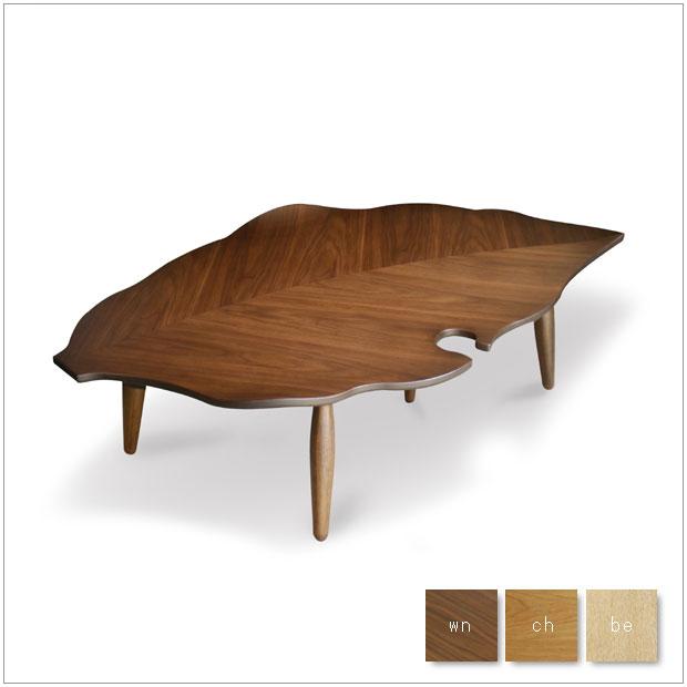 ・ヒーターなし 座卓 130・枯葉のようなテーブル3D加工 walnut black cherry beech・北欧ナチュラルミッドセンチュリーモダン ウォールナット・座卓 和モダン ちゃぶ台 センターテーブル ローテーブル・ホットカーペットに最適・落ち葉 長方形 天板
