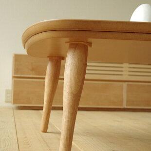 ・minon150木目5色こたつテーブル・かわいいデザインの天板・北欧テイストのジャパニーズモダンなデザイン・家具調こたつおしゃれ・日本製のこたつ・長方形こたつコタツ長方形こたつ長方形・特許申請中特願2013−100036