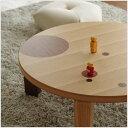  みずたまのまるテーブル 直径90cm リビングテーブルタモ & 木象嵌安心の日本製です