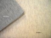 折り畳みカーペット防音カーペット「スティンガー」 江戸間6畳(261×352cm)