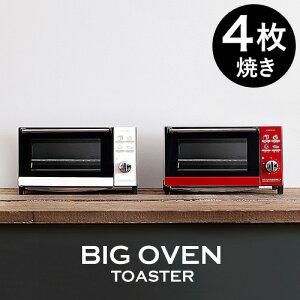 オーブン トースター おしゃれ トースト キッチン ランキング