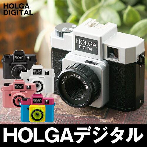 ホルガ デジタル Holga DIGITAL デジタルカメラ デジカメ トイカメラ 【送料無料】 トイデジカメ 本体 おしゃれ トイデジ Wi-Fi SDカード ワイファイ レンズ スマホ タブレット パソコン 写真転送 ワイヤレス Eye-Fi[ Holga DIGITAL ]
