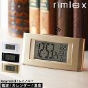【送料無料】[ rimlex 多機能デジタル電波時計 レイノルド Reynold ]