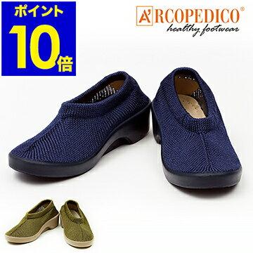 【ポイント10倍 送料無料】ARCOPEDICO アルコペディコ 靴 くつ シューズ ブーツ サンダル SANDAL slippers クラシックライン スリッパ ルームシューズ おしゃれ メンズ レディース 【ギフト】[ ARCOPEDICO クラシックライン STEPS/ステップス ]