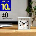 置き時計 置時計 目覚まし時計 小さい mini ミニ かわいい コンパクト アラーム 北欧 置き時計 置時計 目覚まし時計 置き時計 置時計 ..