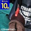 【ポイント10倍】ストリームトレイル STREAM TRAIL クリップ Clip 洗濯ばさみ タオル