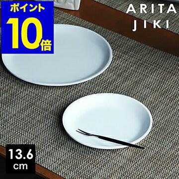 皿白お皿おしゃれ有田焼白磁食器ギフト結婚祝い祝い小皿和風パン皿和耐熱皿耐熱容器和食器モダンシンプルオ