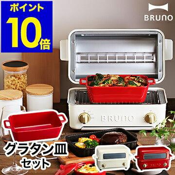 ブルーノ トースターグリル 【ポイント10倍 送...の商品画像