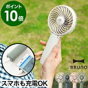 ハンディファン ポータブル送風機 ポータブル扇風機 扇風機 ...