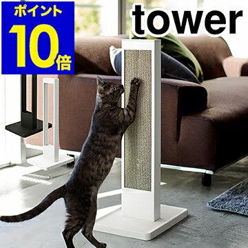 [tower/タワー猫の爪とぎスタンド]猫の爪とぎスタンドケースtowerタワー段ボールダンボールお