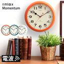 時計 掛け時計 かけ時計 掛時計 壁掛け時計 おしゃれ 壁掛時計 ナチュラル 北欧 ブランド かわいい オフィス デザイン デザイン時計 ウォールクロック[ M...