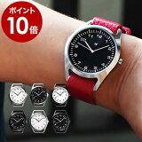 【ポイント10倍 】腕時計 メンズ うで時計 腕 時計 時計 メンズ腕時計 レディース ウォッチ クロック リストウォッチ 防水 革 ベルト ケース プラスマイナスゼロ 着せ替え プラマイ0 0 デザ